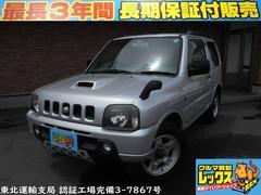 ジムニーXC 4WD ターボ キーレス AT車 16インチアルミ