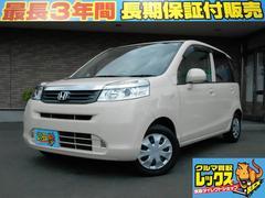 ライフG コ・ミ・コ・ミ・特・選・車 1オーナー キーレス ETC