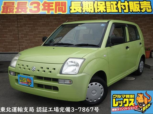 スズキ E 5MT車 タイミングチェーン ETC 外品タコメーター