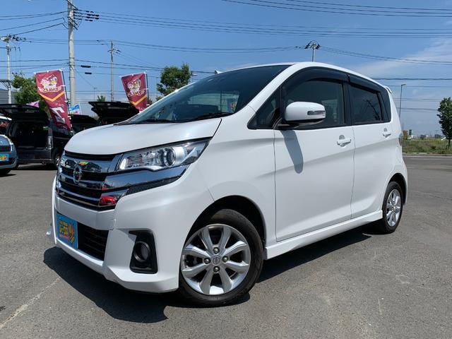 日産 ハイウエイスターX 特・選・車 エマージェンシーブレーキ