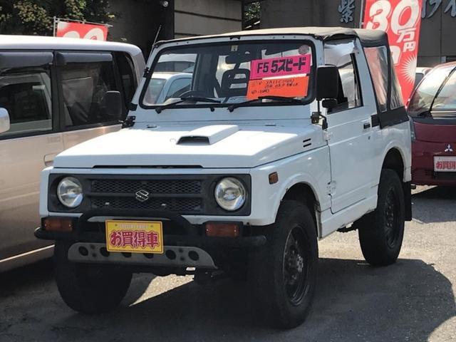 スズキ CC 幌 4WD 5速マニュアル JA11C改