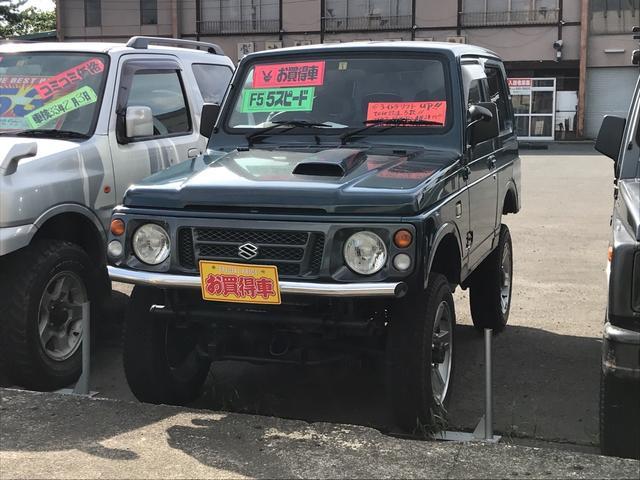 スズキ ジムニー JA22W 4WD 5速マニュアル 3インチリ...