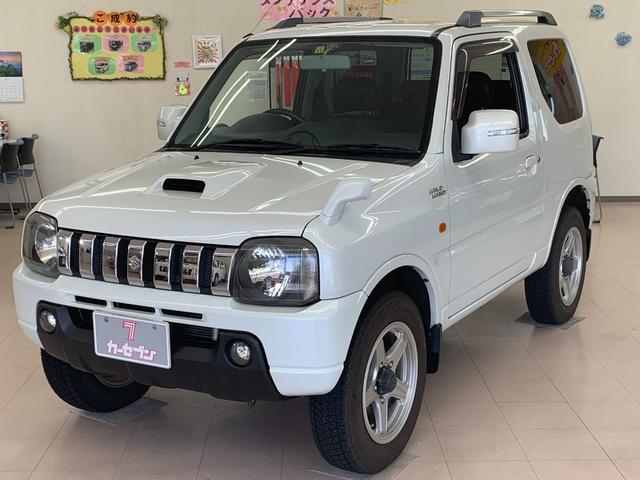 スズキ ワイルドウインド 4WD ターボ