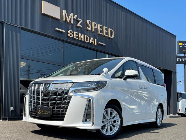 トヨタ 2.5S 18インチAW インテリジェントクリアランスソナー 2眼LEDヘッドランプ リラックスキャプテンシート ディスプレイオーディオ ファブリックシート 本革巻き4本スポークステアリングホイール 新車