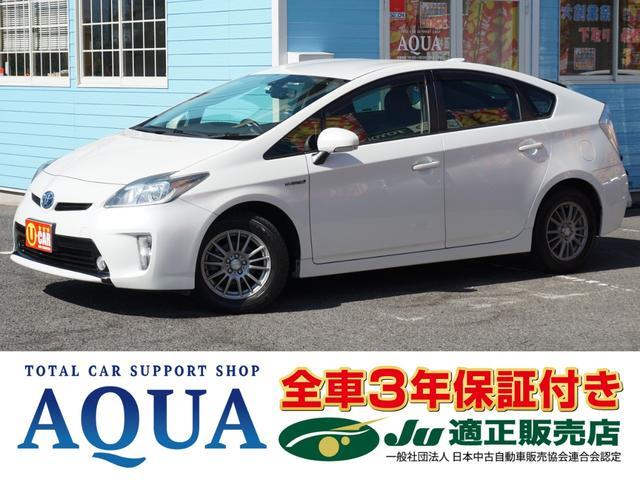 トヨタ G 純正HDDナビ 社外15AW パワーシート 3年保証付