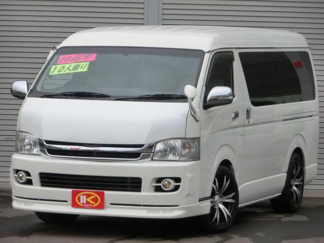 トヨタ GL キャプテンシート公認 ベッドキット 10人乗り