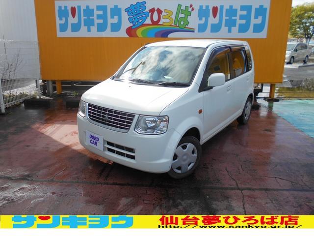 三菱 M 純正オーディオ 4WD キーレス 運転席シートヒーター