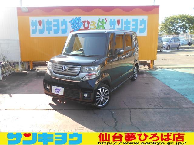 ホンダ GターボSS-PKG 4WD禁煙車 純正インターナビ8インチ