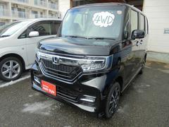N BOXカスタムG・EXホンダセンシング 4WD 届出済未使用車 LED