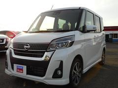 デイズルークス4WD ハイウェイスターX V−SLC フルセグSDナビTV