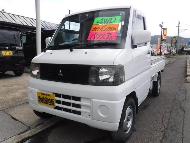 三菱 VX-SE 4WD マニュアル