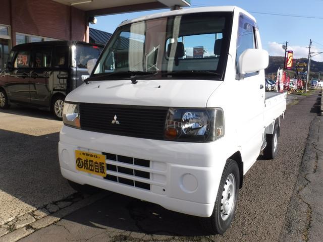 三菱 ミニキャブトラック VX−SE 4WD マニュアル (車検整備付)