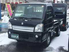 キャリイトラックKX 4WD 届出済未使用車 ABS AC PS PW