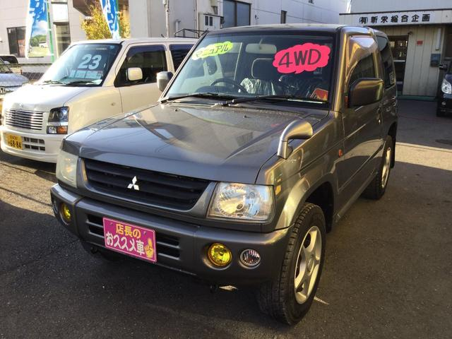 三菱 パジェロミニ XRマニュアルパートタイム4WD禁煙車 (なし)