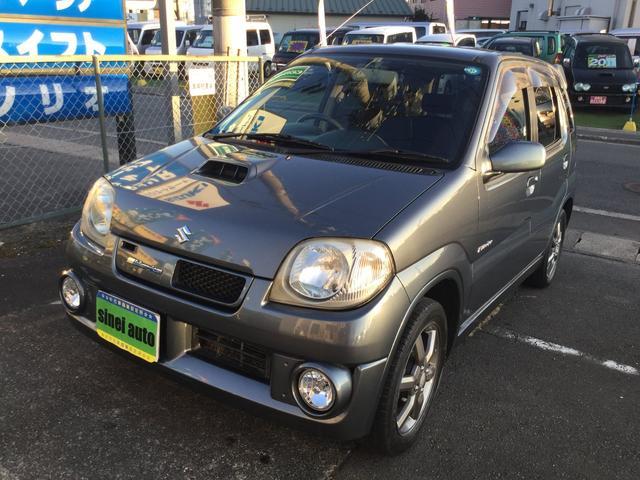 スズキ ベースグレードオートマ2WD車検2年9月関東仕入車
