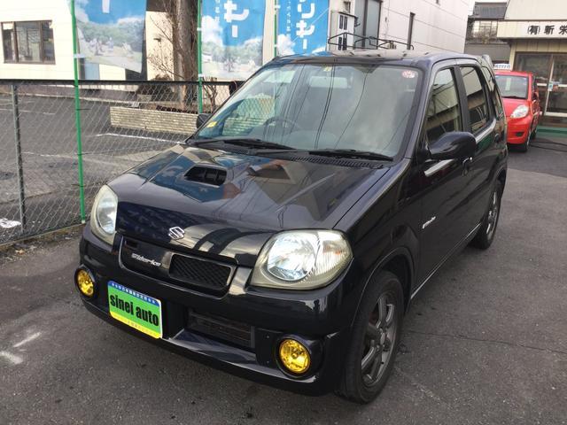 スズキ ベースグレードマニュアル2WD車検3年4月関西仕入車