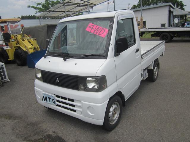 三菱 Vタイプ 4WD 5MT