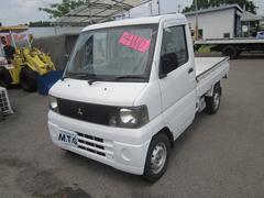 ミニキャブトラックVタイプ 4WD 5MT