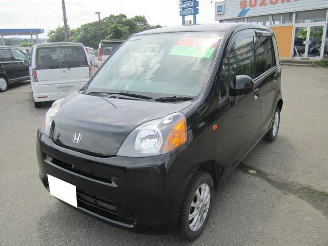 ホンダ コンフォートスペシャル 4WD