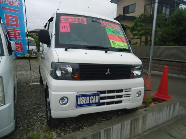 三菱 CL 4WD 4AT ETC キーレス 新品タイヤ