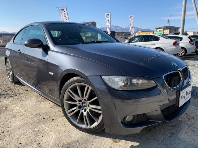 BMW 320i Mスポーツパッケージ プッシュスタート ETC
