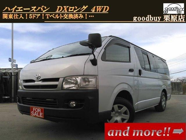 トヨタ ロングDX 関東仕入 5ドア ディーゼルターボ4WD