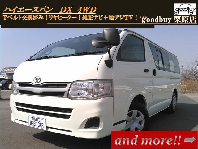 トヨタ ロングDX リヤヒーター 純正ナビ 地デジTV