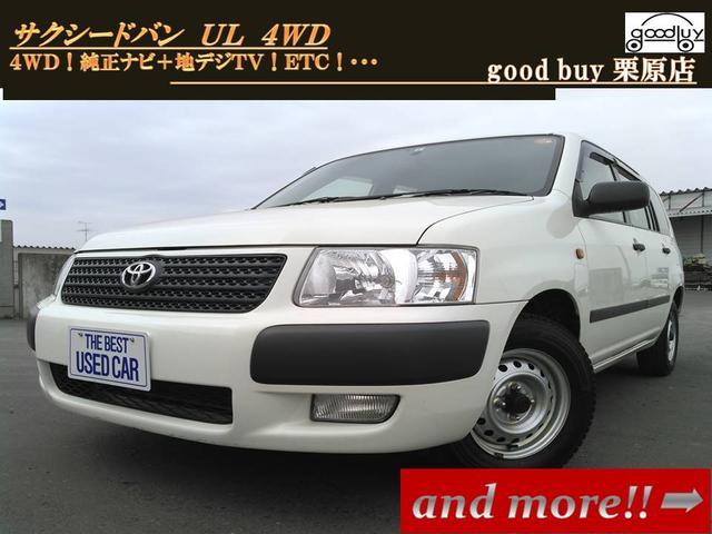 トヨタ UL 4WD 純正ナビ 地デジTV