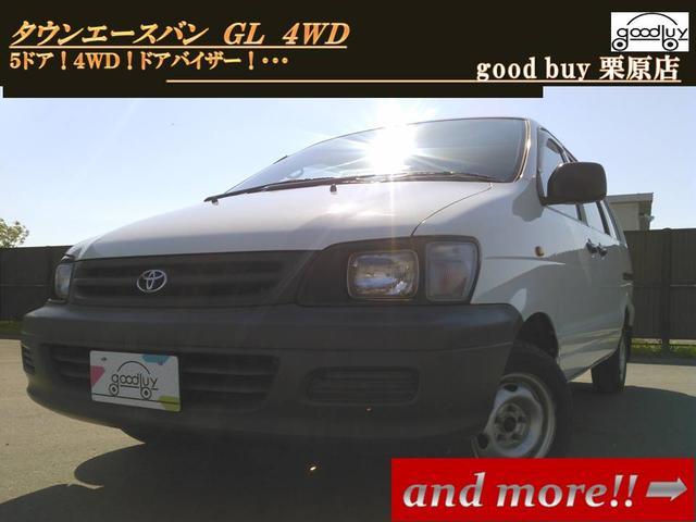 トヨタ GL 5ドア 4WD