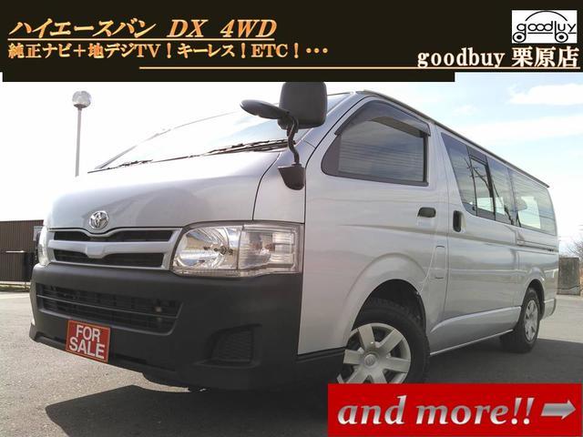 トヨタ ロングDX 純正ナビ 地デジTV ディーゼルターボ4WD