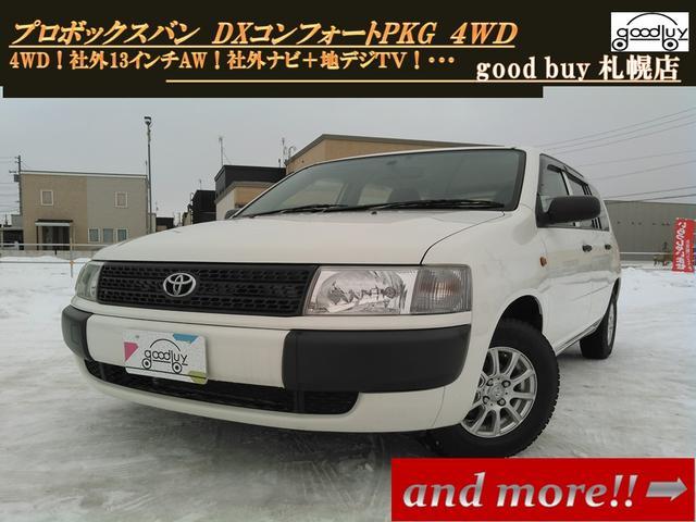 トヨタ DXコンフォートパッケージ 4WD 社外13インチAW