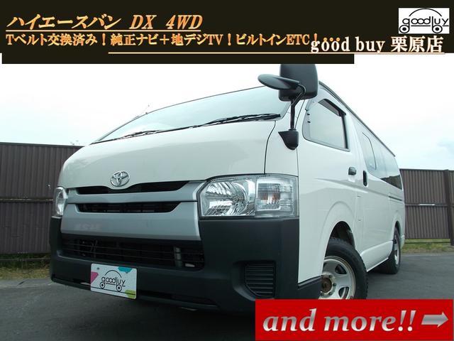 トヨタ ロングDX 5ドア ディーゼルターボ4WD
