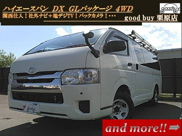 トヨタ DX GLパッケージ 関西仕入 ワンオーナー