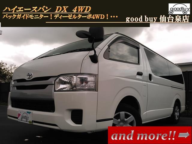 トヨタ ロングDX ディーゼルターボ4WD