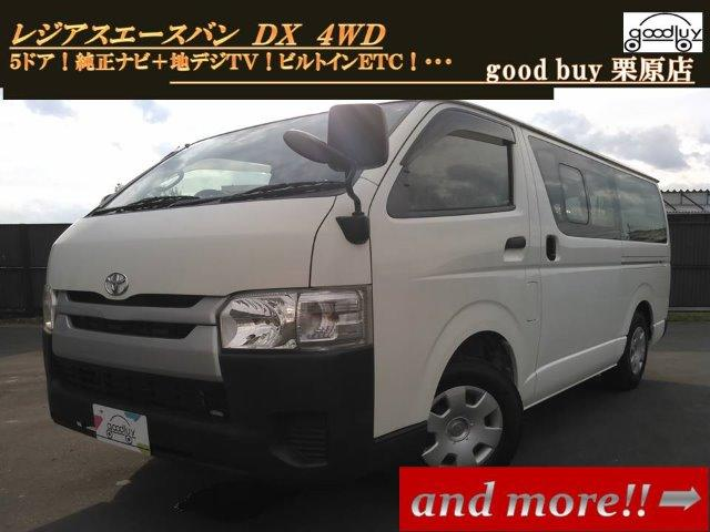 トヨタ ロングDX