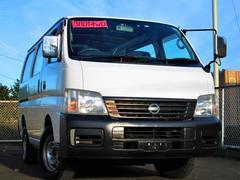 キャラバン3000ディーゼルターボ切り替え4WD