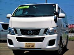 NV350キャラバンバン2500ディーゼルターボ切り替え4WD 5ドア