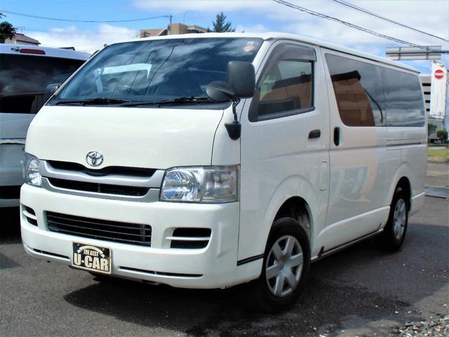 ハイエースバン ロングDX(トヨタ)
