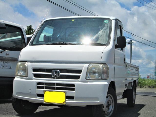 ホンダ アクティトラック SDX 軽トラ4WD エアコン パワステ 検R4年4月