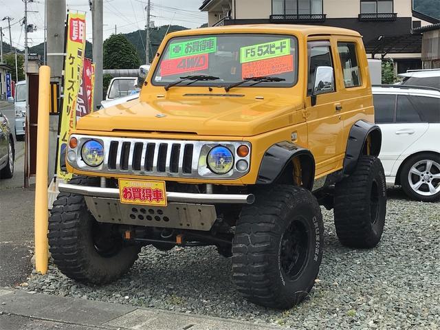 スズキ ジムニーシエラ エルク 4WD 5速マニュアル ボディリフトアップ