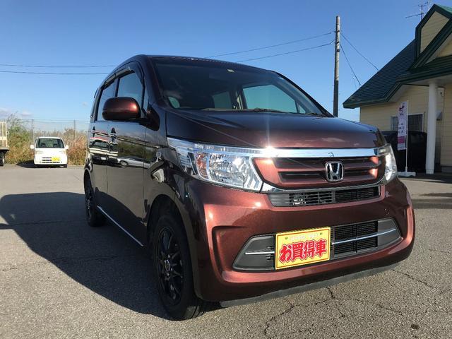 「ホンダ」「N-WGN」「コンパクトカー」「青森県」の中古車