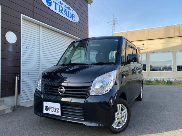 「日産」「ルークス」「コンパクトカー」「秋田県」の中古車
