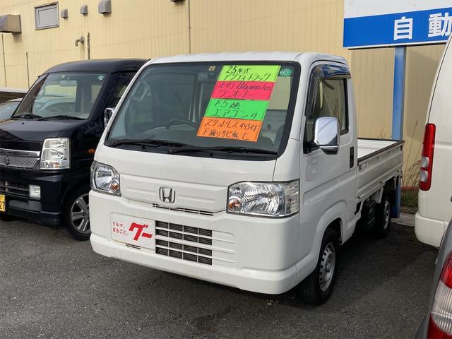 ホンダ SDX 4WD AC 軽トラック ワンオーナー 2名乗り ホワイト 記録簿 マニュアルエアコン
