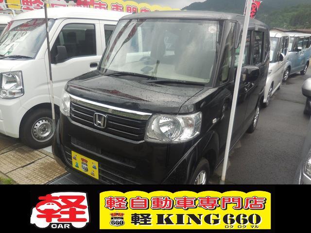 ホンダ G 4WD ナビ TV エンジンスターター ETC