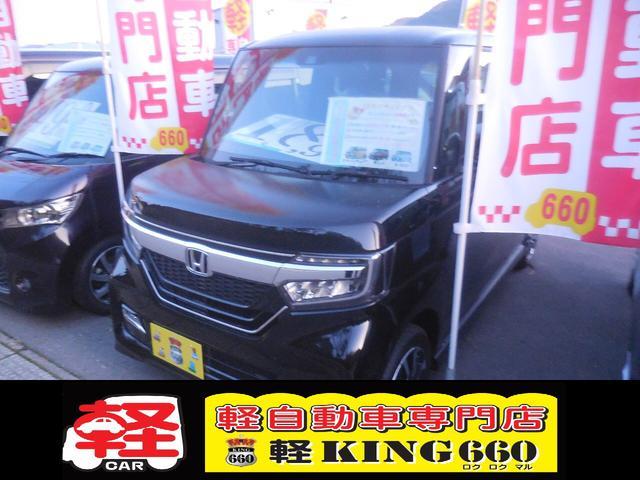 ホンダ G・Lホンダセンシング 4WD ナビ装着用スペシャル