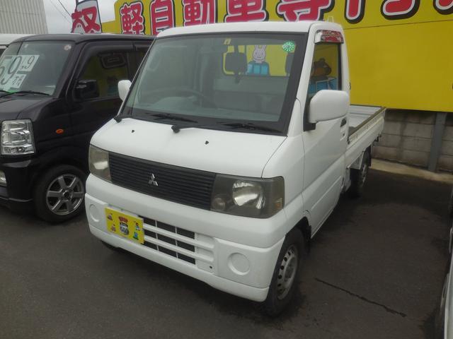 三菱 ミニキャブトラック VX-SE 4WD エアコン パワステ マニュアル MT