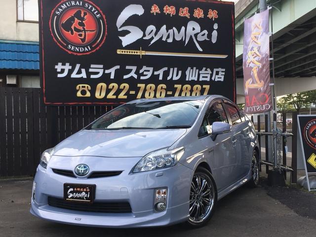 トヨタ Gツーリングセレクションレザーパッケージ HDDナビ 地デジ