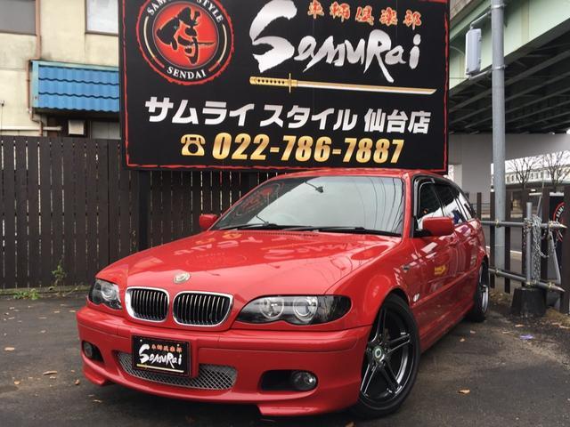 BMW 318iツーリング 社外HDDナビ 地デジ バックカメラ