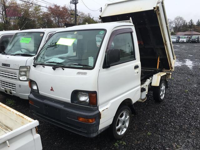 三菱 4WD ダンプ