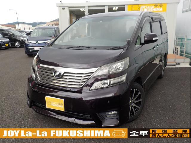 トヨタ 2.4Z 4WD 紫ナビTV天井モニター Bカメラ パワスラ